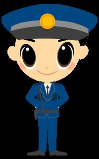 警察官のアバター