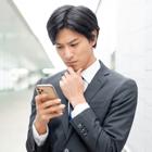マッチングアプリと合コンセッティングサービスのメリット・デメリット